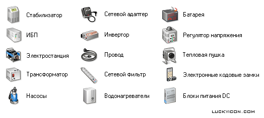 Set of icons for www.aes.ru