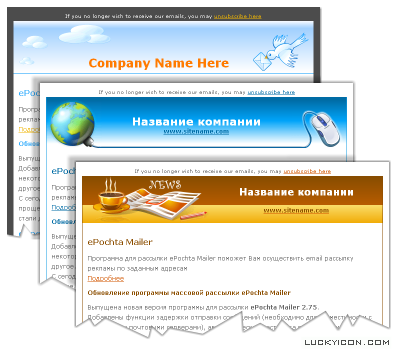html email software:
