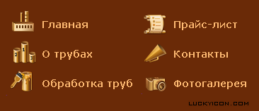 Set of icons for astraeco.ru
