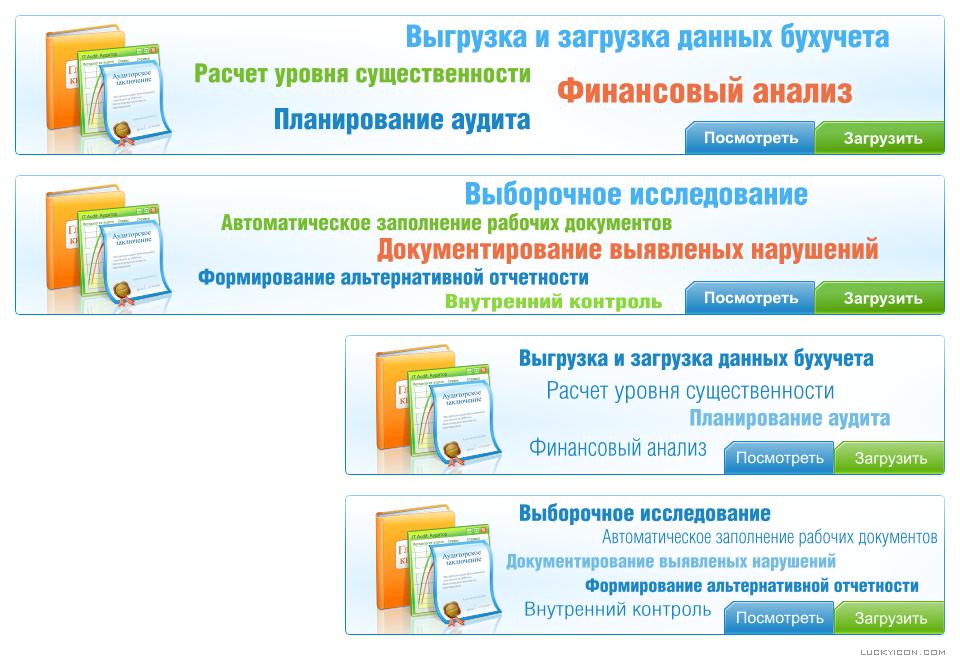 иконки для сайта программа: