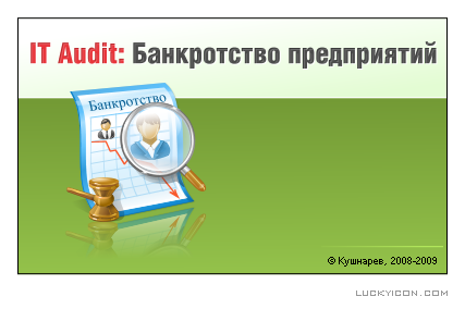 Splash screens for IT Audit: Bankruptcy of businesses by Master-Soft