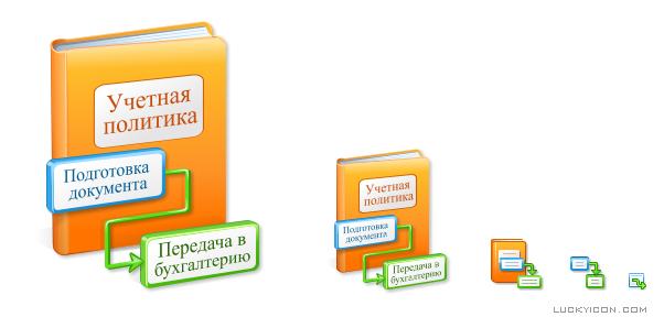 график иконка:
