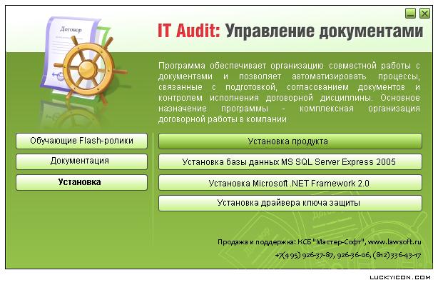 иконка управление: