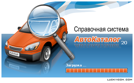 Splash screen for AutoCatalogue by AutoSoft
