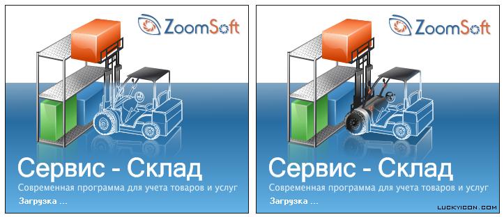 иконка склад: