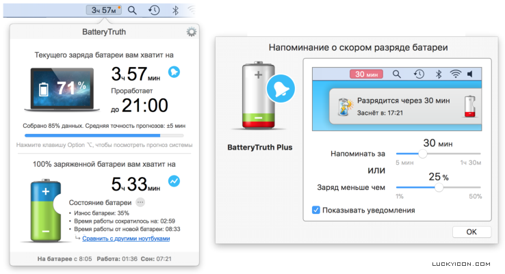 GUI design for MacBook software BatteryTruth