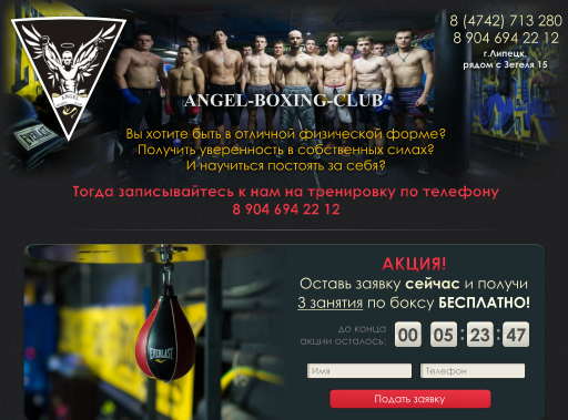 Landing page design for Angel Boxing Club