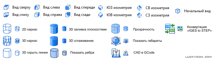 Toolbar icons for  ABViewer
