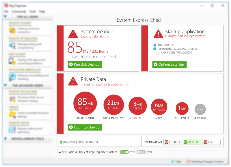 System Express check page
