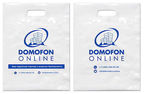 The company's branded packages Domofon online