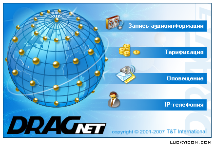 Splash screen for the Drag-Net by T & T International