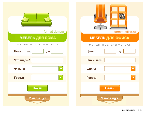 Search forms for websites format-dom.ru and format-office.ru