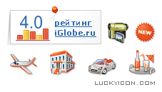 Set of icons for the service iGlobe.ru by Braddy S.A.