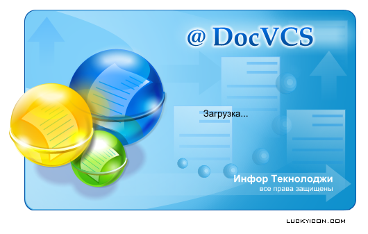 Splash screen for @DocVCS by Infor Technology