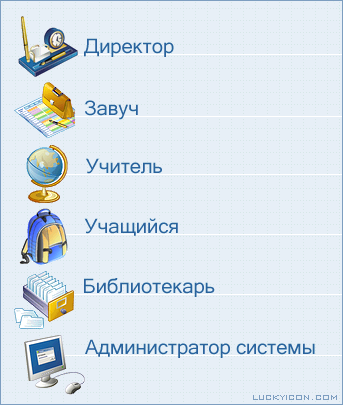Set of icons for KM-School