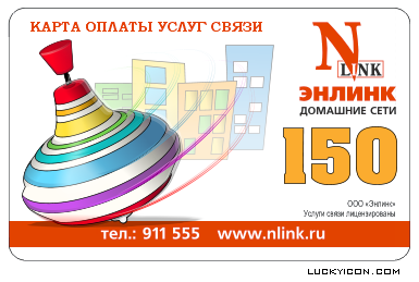 Payment card for NLink