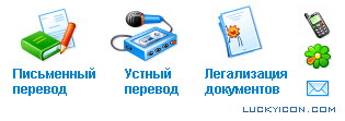 Icons for the translation agency