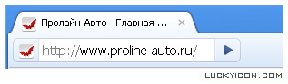 Favicon.ico icon for the website www.proline-auto.ru
