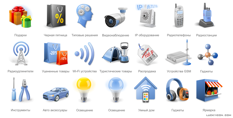 Set of icons for website directory www.proline-rus.ru