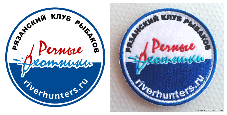 Design chevron and flags for the fishing club  River hunters