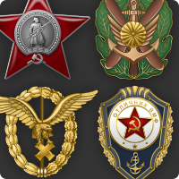 USSR, Germany, Japan Awards