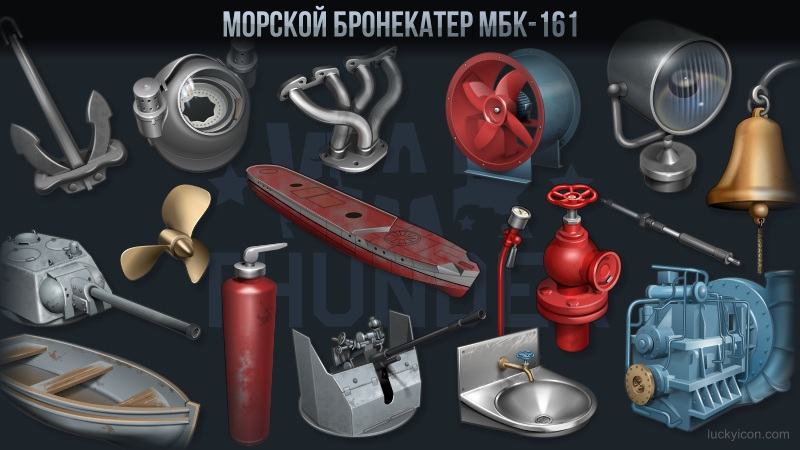 Devices and weapons for the assembly of the MBK-161 sea armoured boat