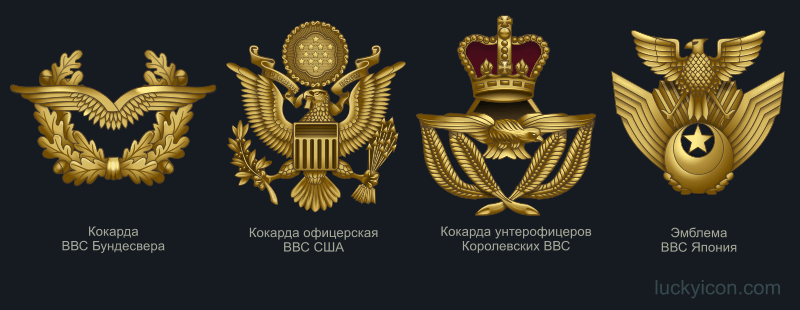 Cap-badges and emblems