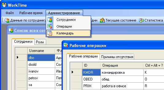 Screenshot of WorkTime